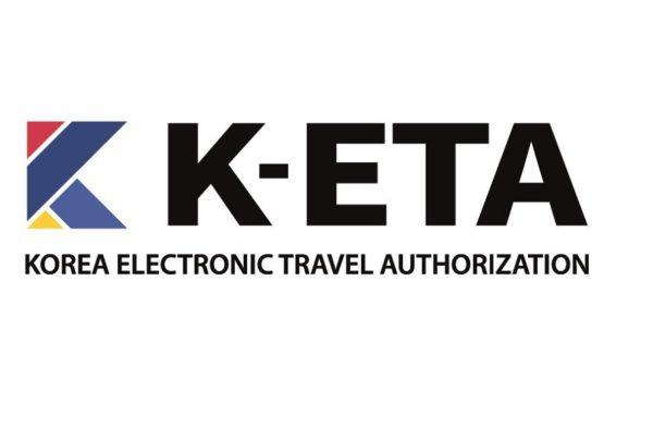 Qu'est-ce que le K-ETA, le nouvel e-Visa pour la Corée du Sud ?